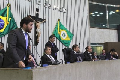 Aprovada PEC que extingue o Tribunal de Contas dos Municípios do Ceará