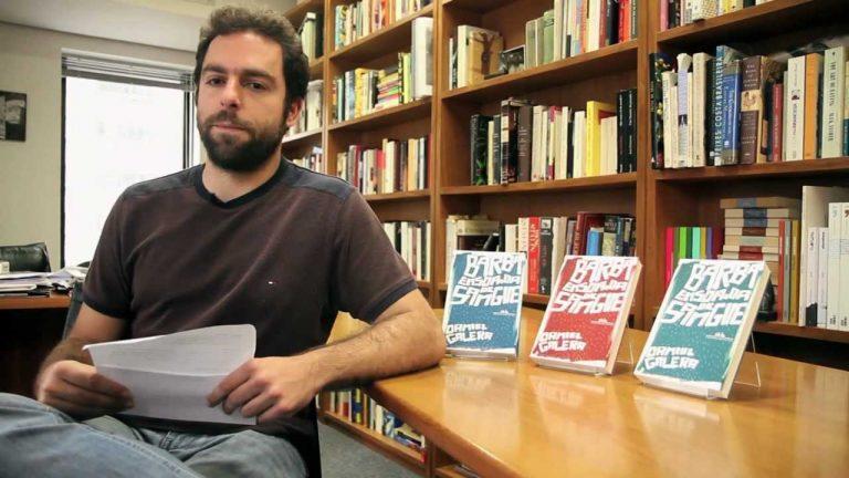 Daniel Galera (RS)