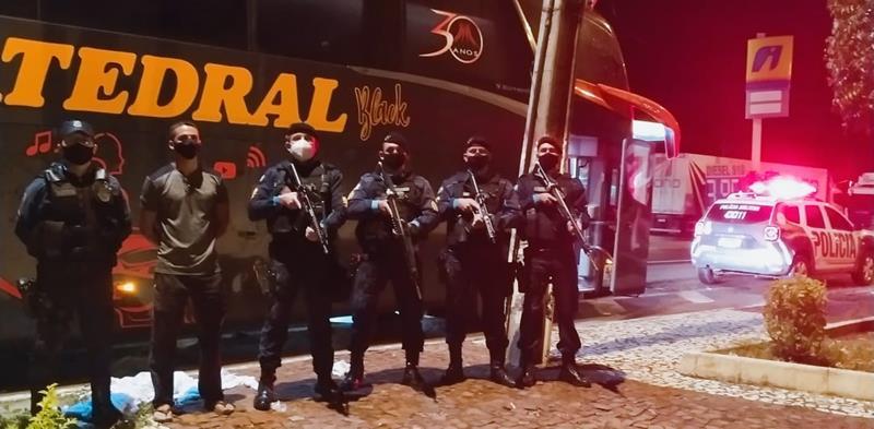 FOTO: POLICIA MILITAR/DIVULGAÇÃO